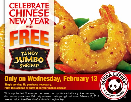 Panda express free coupon