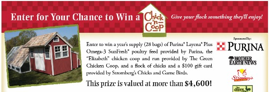 mother earth news sweepstakes chicken coop