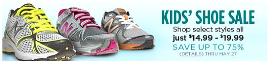 kids new balance shoes coupons