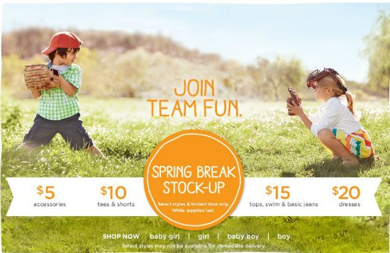 gymboree spring sale
