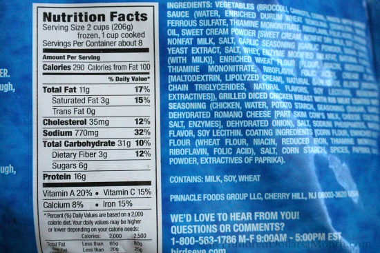FDA Wants Manufacturers to Reduce Sodium in Processed and Prepared Foods